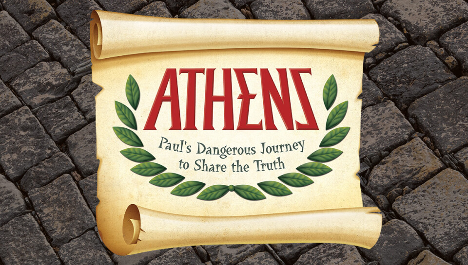 Athens Vacation Bible School